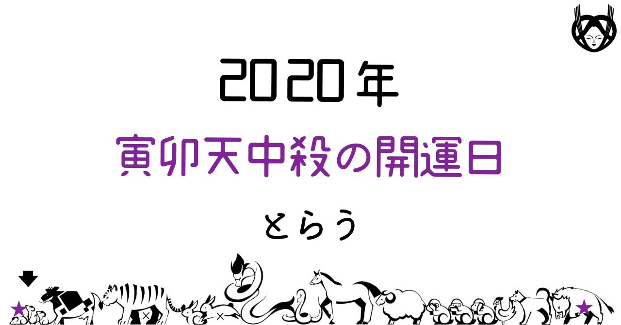2020 月 4 の 銀 カメレオン
